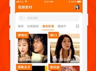zao换脸app无法注销解决方法