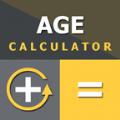 年龄计算器在线计算
