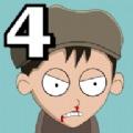 强尼复仇4游戏下载_强尼复仇4最新安卓版免费下载