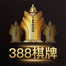 388棋牌