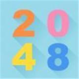 同桌2048