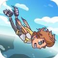 跳伞冒险安卓版