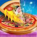 披萨制作厨房大师