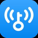 wifi万能钥匙免费下载2021