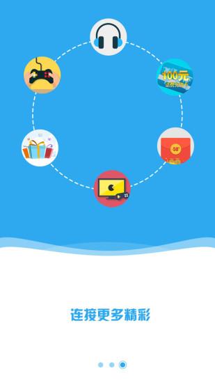wifi密码查看器_wifi密码查看器app安卓-wifi密码查看器app5.0.5最新版-最新下载站