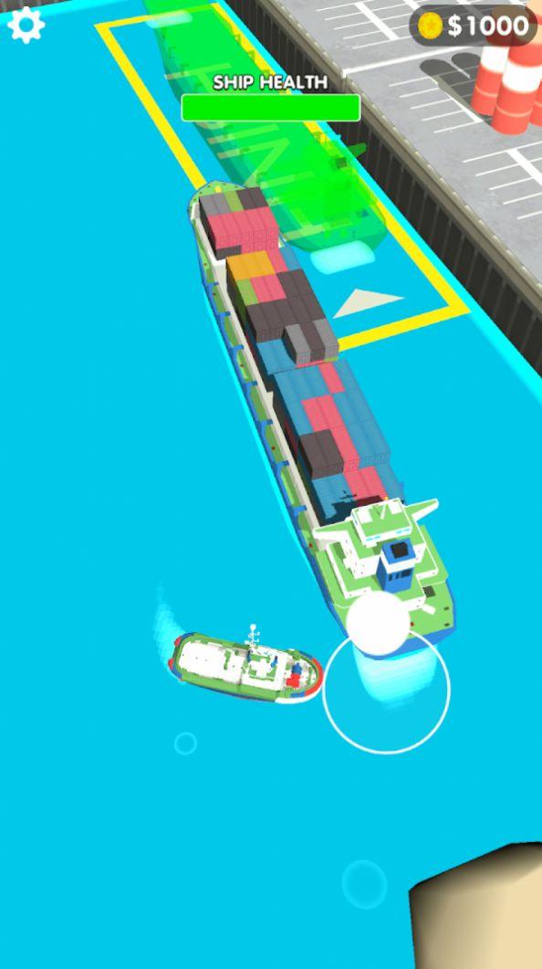 现代货轮模拟器